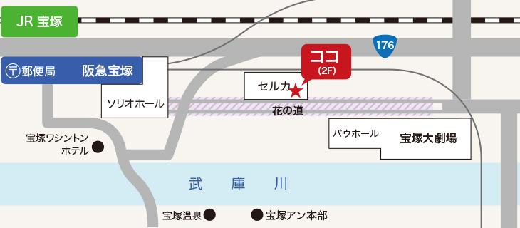 宝塚アン花のみち店(宝塚)への周辺地図