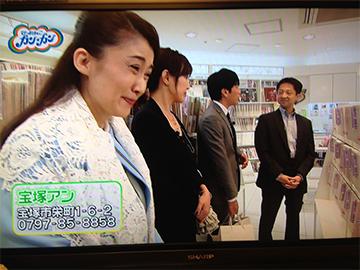 TV番組 TBS「ぴったんこカンカン」にて(2014年)