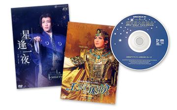 ブルーレイ・DVD・ビデオ・CD