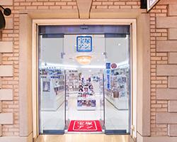 宝塚 花のみち店