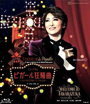 WELCOME TO TAKARAZUKA〜雪と月と花と/ピガール狂騒曲(Blu-ray)<新品>