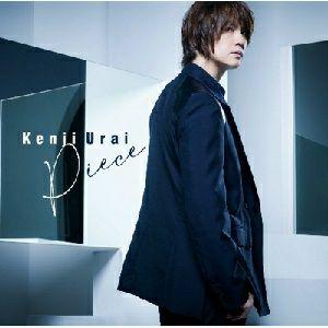 浦井健治 「Piece」(CD )<新品>