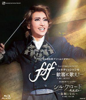 f f f―フォルティッシッシモ―/シルクロード~盗賊と宝石~(Blu-ray)<新品>