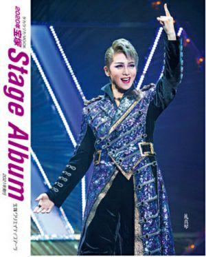 2020年 宝塚 Stage Album ステージ・アルバム<新品>