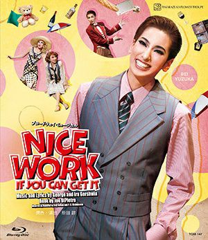 NICE WORK IF YOU CAN GET IT (Blu-ray)<中古品>