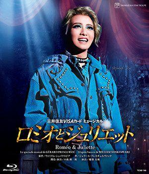 ロミオとジュリエット 2021 星組 (Blu-ray)<中古品>