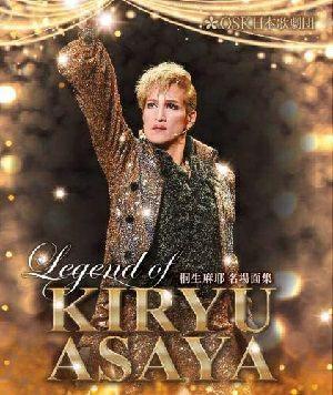 桐生麻耶名場面集「LEGEND OF KIRYU ASAYA」(Blu-ray)<新品>
