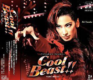 Cool Beast!!(CD)<新品>