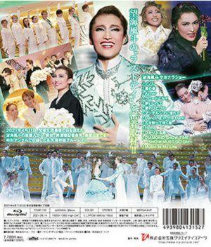 望海風斗 ザ・ラストデイ (Blu-ray)<中古品>