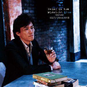 石井一孝 「Swing in the Midnight Blue」(2CD)<新品>