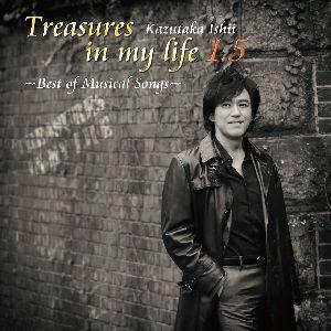 石井一孝 「Treasures in my life 1.5」(CD)<新品>