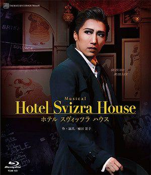 Hotel Svizra House ホテル スヴィッツラ ハウス(Blu-ray)<新品>