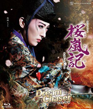 桜嵐記/Dream Chaser(Blu-ray)<新品>