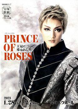 PRINCE OF ROSES-王冠に導かれし男- 花組 バウホール公演プログラム<中古品>