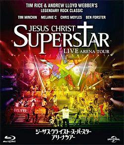 ジーザス・クライスト=スーパースター アリーナ・ツアー  (国内盤Blu-ray)<新品>