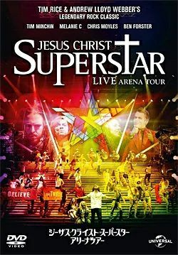ジーザス・クライスト=スーパースター アリーナ・ツアー  (国内盤DVD)<中古品>