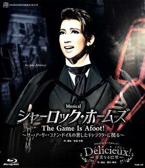 シャーロック・ホームズ/Delicieux (Blu-ray)<新品>