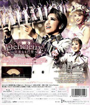シャーロック・ホームズ/Delicieux (Blu-ray)<中古品>