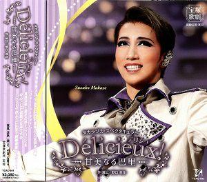Delicieux(CD)<中古品>