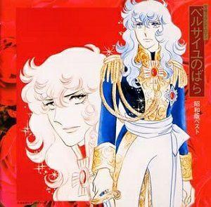 ベルサイユのばら~昭和版~ベスト (CD)<中古品>