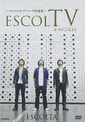 ESCOLTA/ESCOLTV~エスコルタ ブートレグ映像集~+ASCOLTA(DVD+CD) <中古品>
