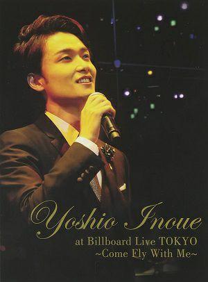 井上芳雄 初回生産限定盤/at Billboard Live TOKYO~Come Fly With Me~(2DVD+CD) <中古品>