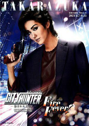 CITY HUNTER -盗まれたXYZ-/Fire Fever! 雪組 大劇場公演プログラム<中古品>