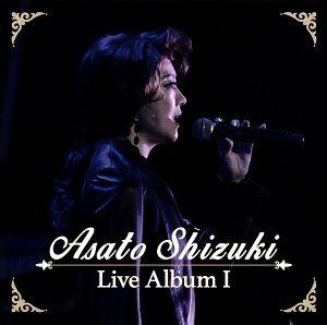 姿月あさと Live Album I (CD)<中古品>