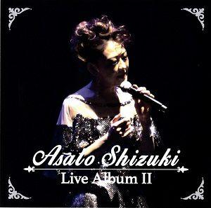 姿月あさと Live Album II (CD)<中古品>