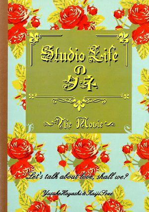 Studio Lifeのタネ~The Movie~/スタジオライフ (DVD) <中古品>