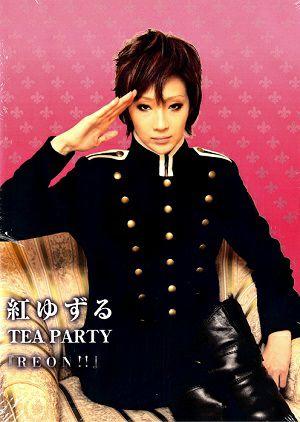 ゆずる お茶会「柚希礼音 スペシャル・ライブ REON!!」 (2012/03/30)(DVD)<中古品>