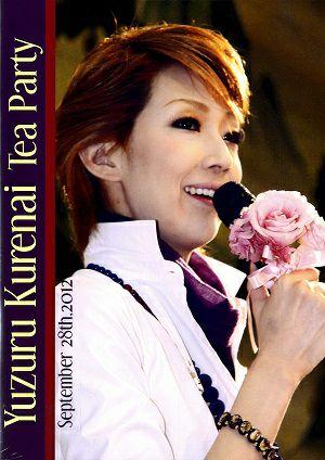 紅ゆずる お茶会「ジャン・ルイ・ファージョン -王妃の調香師-」 (2012/09/28)(DVD)<中古品>