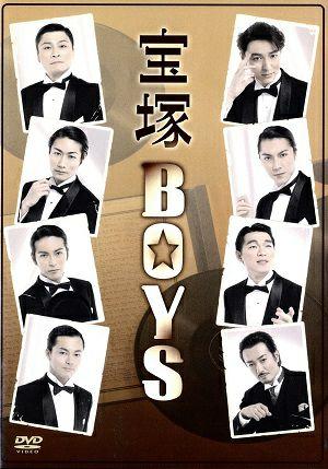 宝塚BOYS (2007)(DVD) <中古品>