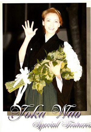 和央ようか 「Yoka Wao Special Features」(2006/05/06) (DVD)<中古品>