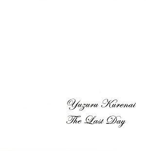 紅ゆずる The Last Day (2019/10/13) (DVD+写真集)<中古品>