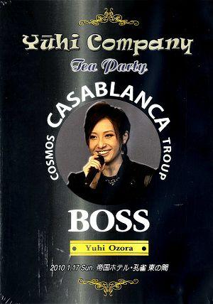 大空祐飛 お茶会 「カサブランカ」(2010/01/17)(DVD)<中古品>