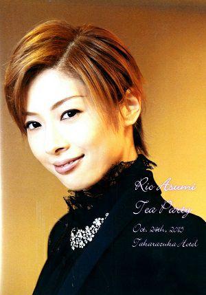 明日海りお お茶会「新源氏物語/Melodia」 (2015/10/24)(DVD)<中古品>