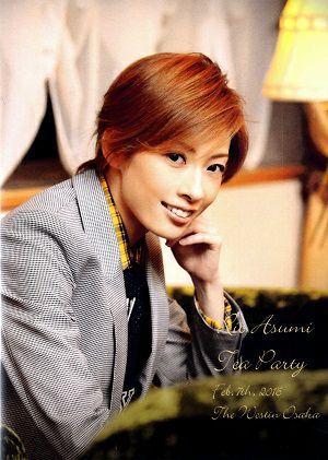 明日海りお お茶会「Ernest in Love」 (2016/02/07)(DVD)<中古品>