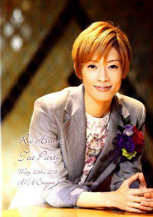 明日海りお お茶会「あかねさす紫の花/Sante!! 」 (2018/05/20)(DVD)<中古品>
